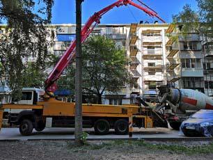 Бетон липецк заказывать купить бетон в московской области в раменском районе